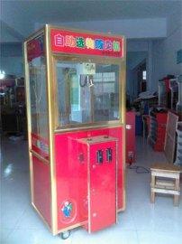 经济耐用台湾版大红TC-08版抓烟机