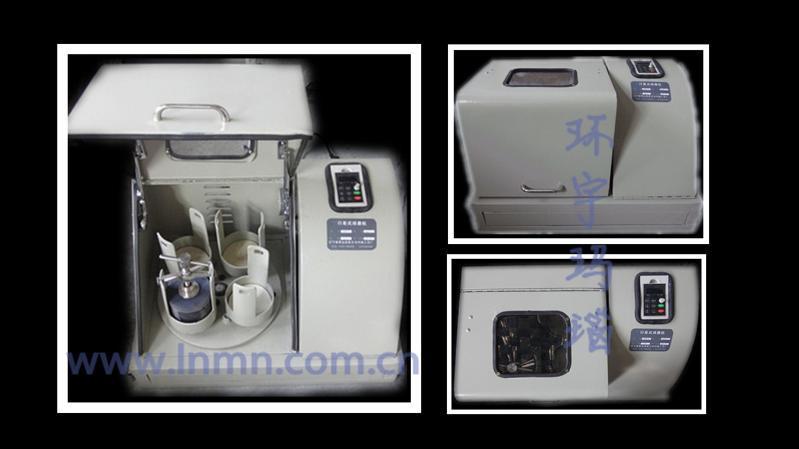快速球磨机-LNMN-0.4-4L