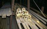 非標黃銅管