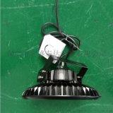 SAA UFO LED工礦燈LED車間燈80W