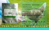 肉雞用飼料復合菌 肉雞飼料添加劑廠家