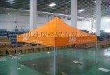 广告器材+展销帐篷+昆明折叠帐篷印字-定做