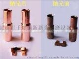 铜件抛光 新新亮磁力抛光机