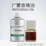 广藿香精油 蒸馏提取植物精油厂家直销