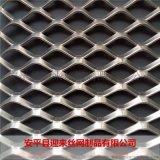 異性鋼板網 鋼笆網片 衝孔鋼板網