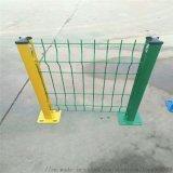 桃型柱-防盗型护栏网