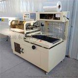 封切收縮機 熱膜機 熱收縮膜封口機