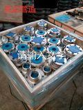 帶頸對焊法蘭、雙相鋼法蘭、不鏽鋼法蘭、平焊法蘭