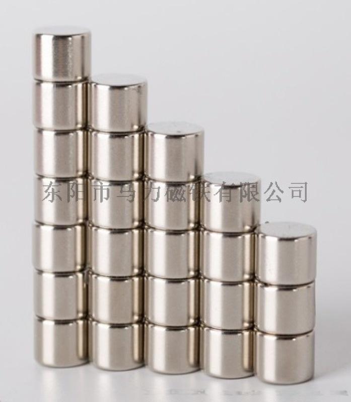 钕铁硼磁铁 圆柱形强磁块 圆形磁钢 吸铁石