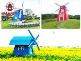 四川景观实木风车厂家,荷兰风车瑞森定制厂家