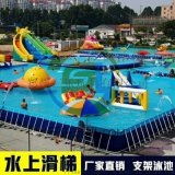 儿童游泳池大型支架游泳池订制