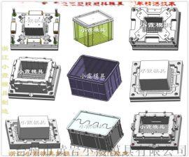 浙江模具厂周转箱塑料模具40年老品牌