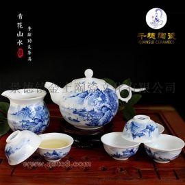 创意周年纪念礼品首选定制瓷盘茶具_纪念礼品定制