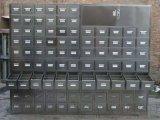 五十鬥不鏽鋼中藥櫃;定製不鏽鋼中西藥櫃