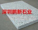 深圳石材-荒料芝麻灰-石材麻石方料矿山直销