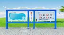 江苏宣传栏南通宣传栏镇江宣传栏学校宣传栏厂家定制