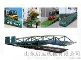 20吨集装箱升降平台启运太原市登车桥电动卸货台