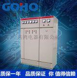 开关柜柜体 GGD低压配电柜 低压配电箱 成套柜体