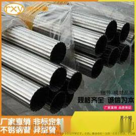 定制304不锈钢直纹管外径51 游艺设备镀色直纹管