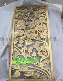 錮雅精雕鋁板浮雕壁畫裝飾背景牆