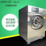 供应新款全自动30kg水洗机