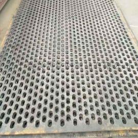 镀锌板铁板打孔加工冲孔网板厂家直销