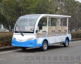 科榮11座KRGD11電動遊覽觀光車