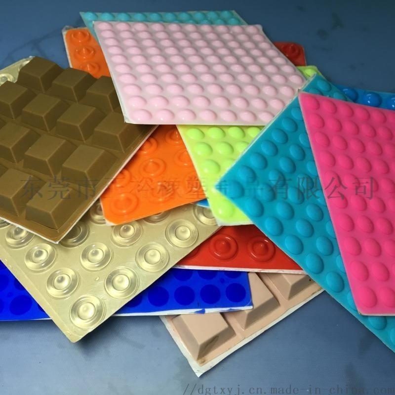 硅胶密封 自粘硅胶脚垫 透明硅胶脚垫