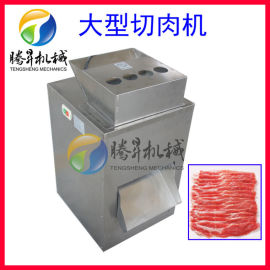 立式切肉机 大型肉类切片设备
