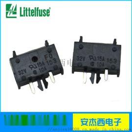 力特插片保险丝座153008小号UL认证PCB安装