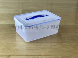 红杉树保鲜盒13升特大容量长方形手提食物冷藏密封