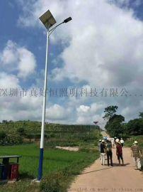 新农村led太阳能路灯,贵州新农村太阳能路灯,led太阳能路灯照明