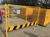 四川基坑護欄廠家工地黃色警示圍欄臨時防護欄