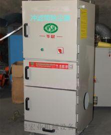 脉冲滤筒除尘器集中式喷塑喷砂除尘设备