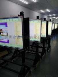 智能交互平板一体机