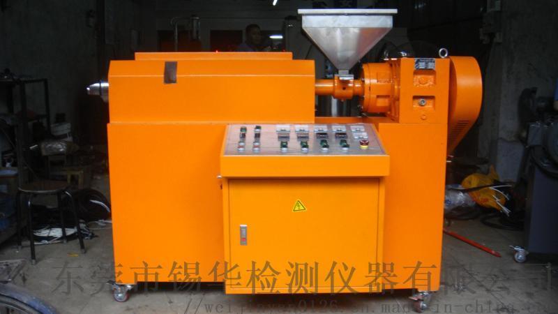 东莞供应试验型单螺杆挤出机价格实惠