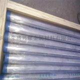 现货销售201材质159*1不锈钢装饰管