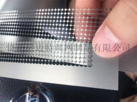 304定位尺 钻石画网尺 迈特水晶画定位尺