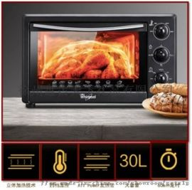 惠而浦 电烤箱(30L)