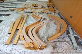 型材天花图片大全 型材吊顶铝方管效果图诠释