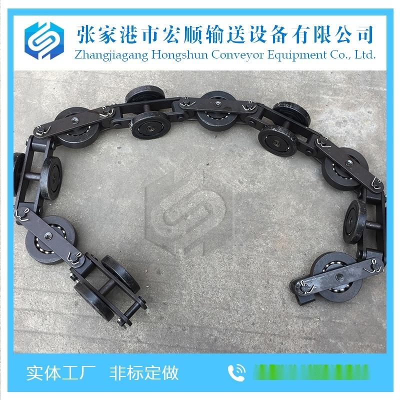 悬挂链 QXG200输送链条 单链板