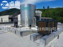 深圳酒店宾馆空气能热水工程设计安装维修