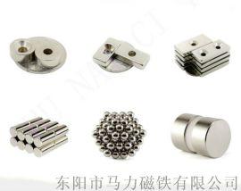 东阳马力钕铁硼强力磁铁定做 霍尔传感器感应磁铁