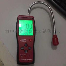 金昌哪里有卖天然气检漏仪13919031250
