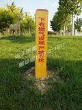 蠡县玻璃钢标志桩厂家 YX定做玻璃钢燃气管道标志桩