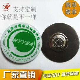 磁铁徽章印刷滴胶不锈钢徽章磁性金属徽章可订做