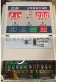泵宝水泵控制器 单相0.75-2.2KW