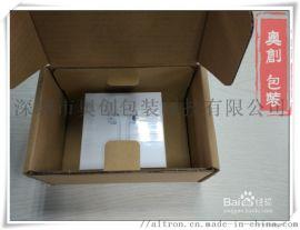 悬空紧固包装 纸箱内部填充加固包装 环保悬空包装