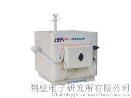 XL—1型箱式马沸炉