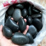 阜新哪裏有3-5釐米黑色鵝卵石雨花石賣